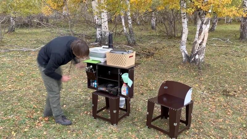 Установка Кухня походная туристическая с мойкой и кран помпой Chuck Box