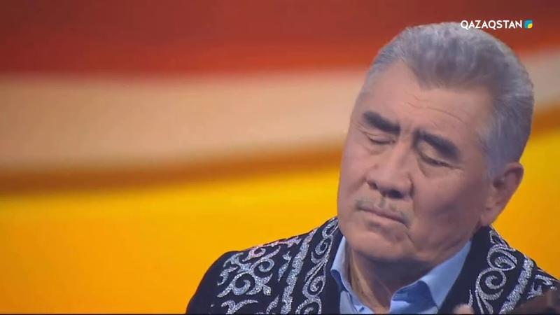 Ұлы дала сазы Біләл Ысқақов Салтанат Т Момбеков