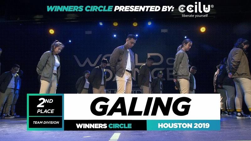 Galing 2nd Place Team Winner Circle World of Dance Houston 2019 WODHTOWN