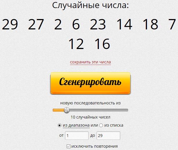 Суши-бар «Кавай» - Вконтакте