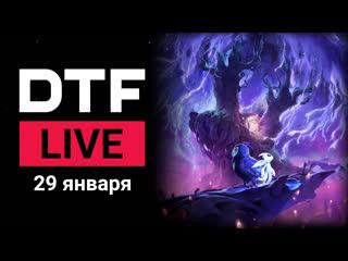 Dtf live resident evil 8, «форсаж 9» и злобные роботы