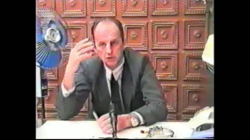 ТЭЦ 2 100 лет 1997г