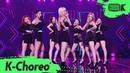 [K-Choreo 4K] 시그니처 직캠 '눈누난나(Nun Nu Nan Na)' (CIGNATURE Choreography) l @MusicBank 200207