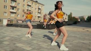 Реггетон. Академия Танца и Музыки, г. Саратов