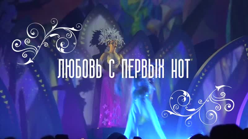 САМСКАРА шоу