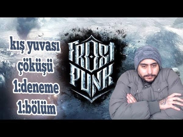Harbi Çöküş Bu Ne Zorluk Yav FrostPunk Türkçe Kış Yuvası Çöküşü Senaryosu 1 Deneme 1 Bölüm