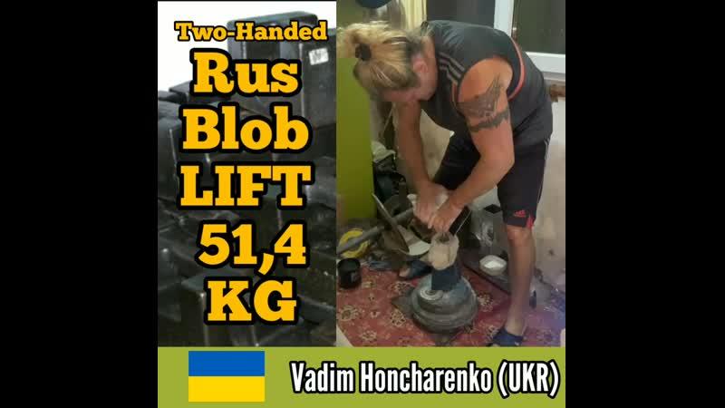 Vadim Honcharenko UKR Rus Blob 51 4 kg TH