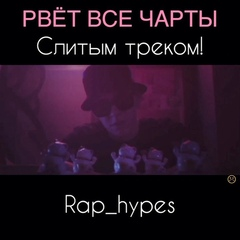 Hip-Hop on Instagram: Слитый трек на 2 месте в чарте Genius , боюсь что будет дальше,хорошая работа @benzogang_tape #bbt #bigbabytape #benzoga...