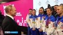 Кузбасс заявил о больших планах на форуме Россия спортивная держава