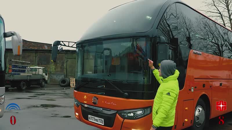 VERSUS АЛК 1: Yutong против Zhongtong. Битва китайских автобусов