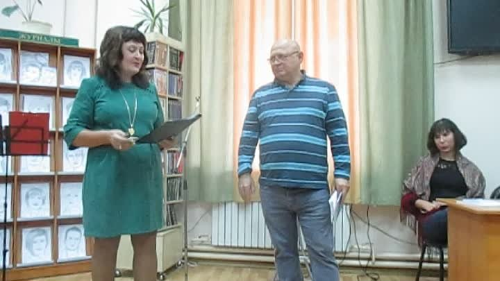 Надежда Левчик и Юрий Пчелинцев 2