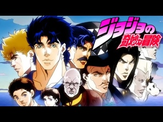 ОБЗОР JOJO'S BIZARRE ADVENTURE: PHANTOM BLOOD | НЕВЕРОЯТНЫЕ ПРИКЛЮЧЕНИЯ ДЖОДЖО