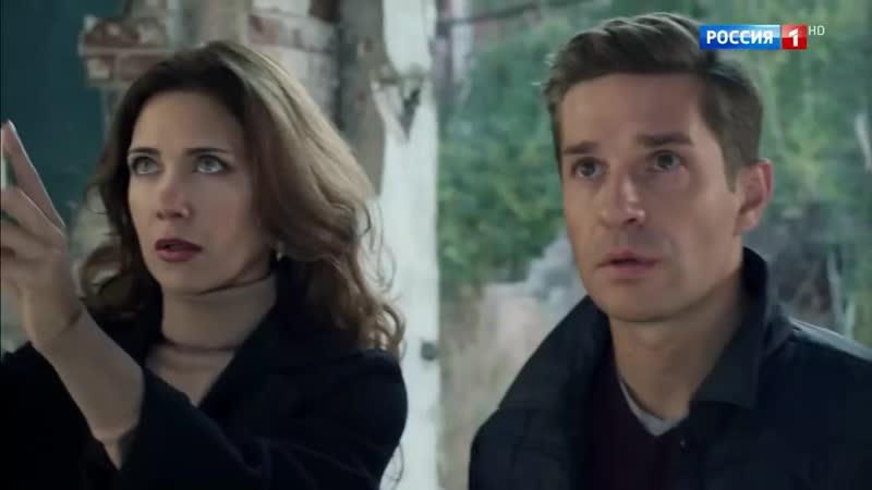 Московская борзая 2 сезон 1 2 3 серия сериал 2018 смотреть онлайн анонс де
