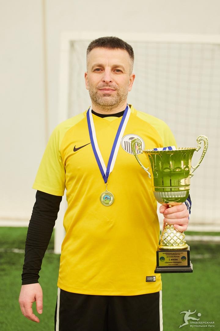 Юрий Райцес (Евгений Нестеров) - чемпион дивизиона Жукова.