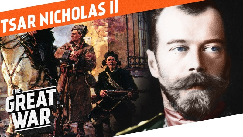 The Last Tsar of Russia Nicholas II I WHO DID WHAT IN WW1