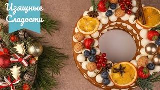 """Рецепт торта """"Новогодний Венок"""""""