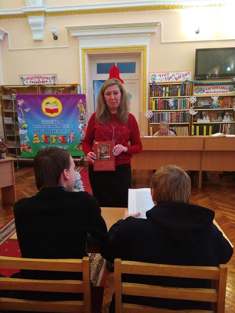 донецкая республиканская библиотека для детей, отдел справочно-библиографического и информационного обслуживания, история книги