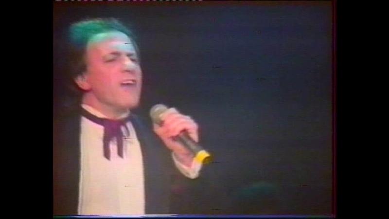 Де смереки стрункі (В.Гостюк, О.Гавриш) - співає Василь Зінкевич.