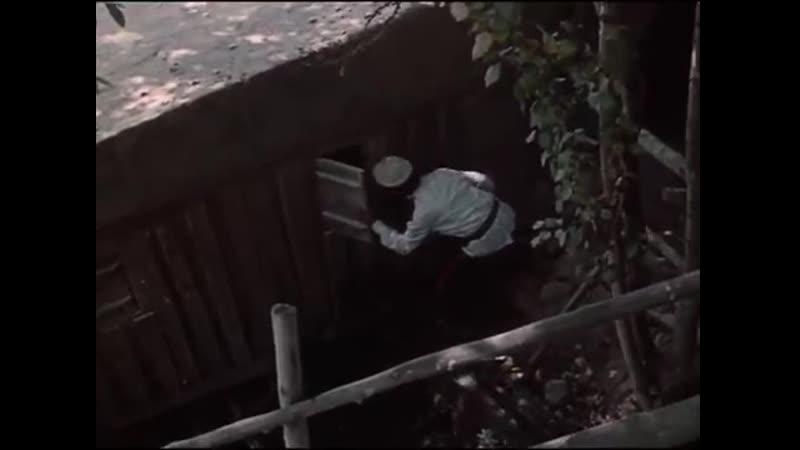 Огненные дороги Х ф СССР 1977 г 7 серия