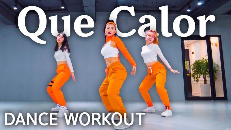 Dance Workout Major Lazer Que Calor feat J Balvin El Alfa MYLEE Cardio Dance Workout