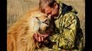 ОЛЕГ ЗУБКОВ-ЧЕЛОВЕК ЛЕВ ! Сафари Парк Львов Тайган Lions Safari Park Taygan