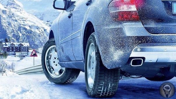 Как подготовить машину к холодам Обычно водители ограничиваются установкой зимних покрышек (да и то делают это далеко не все), но на самом деле есть ещё кое-какие действия при подготовке машины
