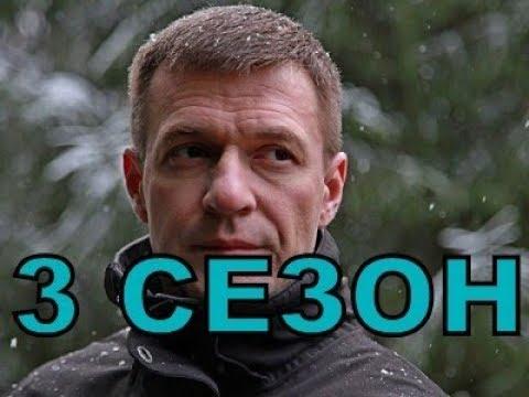 Канцелярская крыса 2 сезон 15, 16 серия смотреть онлайн