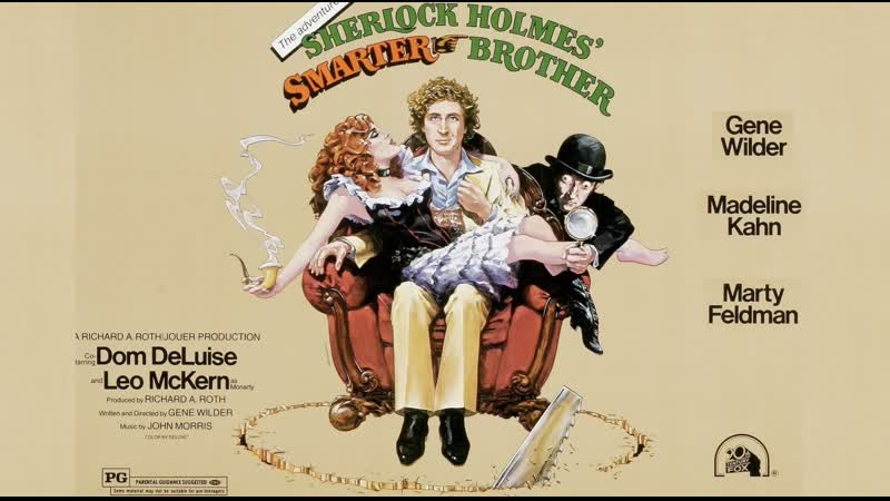 Приключения хитроумного брата Шерлока Холмса Великобритания США 1975г