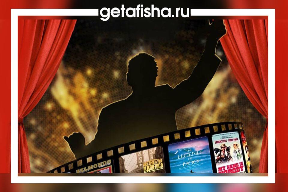 концерты в москве