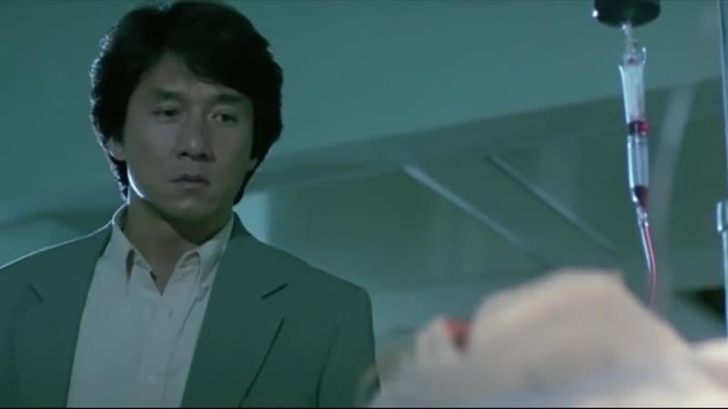 Криминальная история (Джеки Чан)