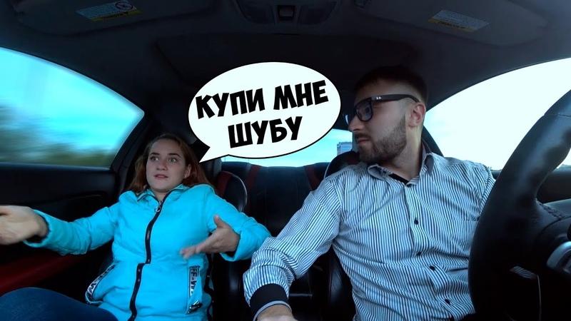 БОТАН ПРИЕХАЛ НА СПОРТКАРЕ РЕАКЦИЯ ЧСВ ДЕВУШКИ Ars FloYd