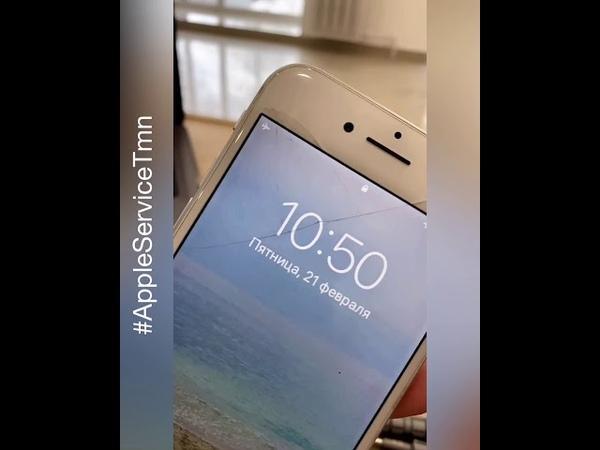 Замена стекла iPhone 8 в Тюмени