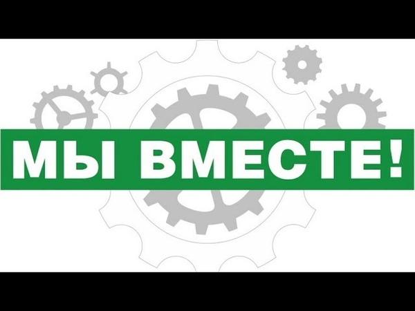 В Ханты Мансийске запустили проект для решения городских проблем