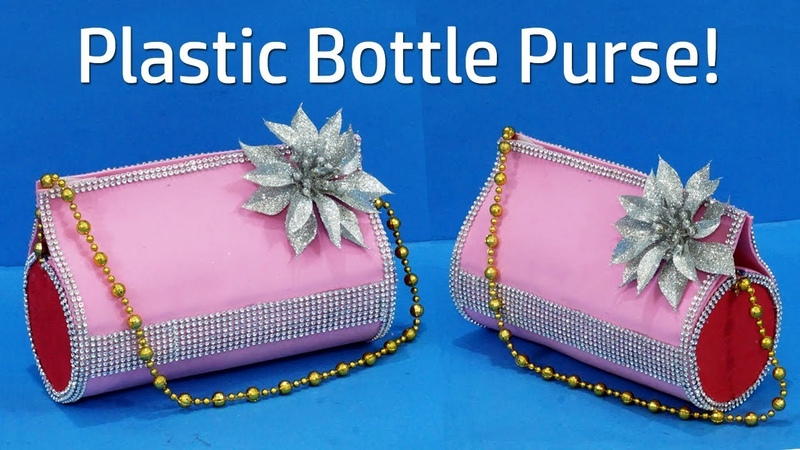 How to Reuse Plastic Bottle Easy Best Out of Waste Plastic Bottle Craft Idea | Plastic Bottle Purse