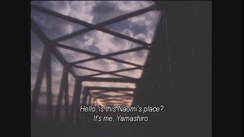 Kya Ka Ra Ba A (Sky, Wind, Fire, Water, Earth) Naomi Kawase, 2001