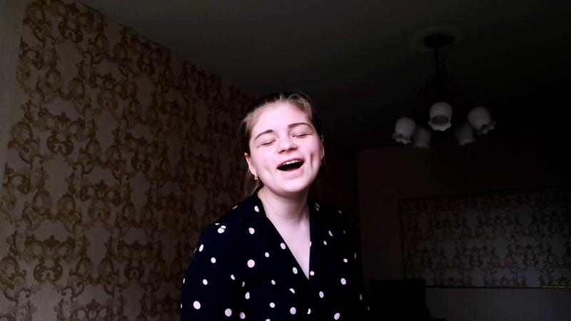IOWA Улыбайся cover by Dara Savina
