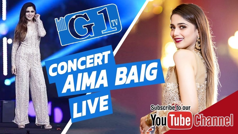 Aima Baig Live Performance | Aima Baig Latest English Song in Live Concert Lahore