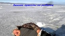 Зимние приколы на рыбалке Лучшая подборка приколов про рыбалку