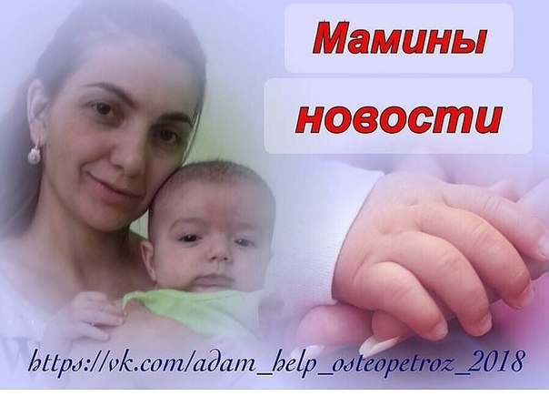 Мамины новости картинки, анимашка мама радость