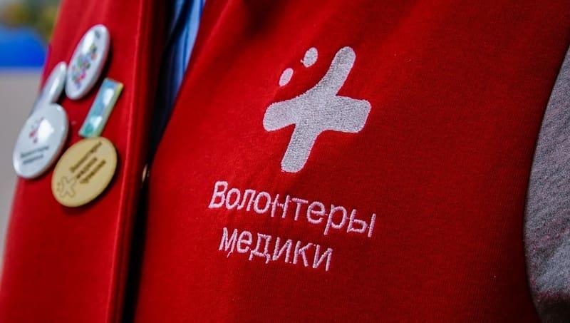 Петровчане и их родственники издалека могут обратиться за социально-бытовой помощью к волонтерам федерального проекта «МыВместе»