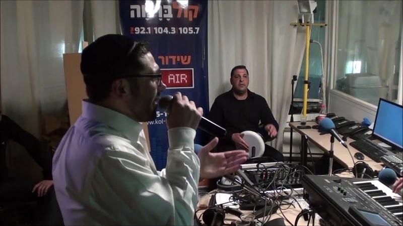 דוד חפצדי מחרוזת כורדית בהופעה ברדיו קול ב