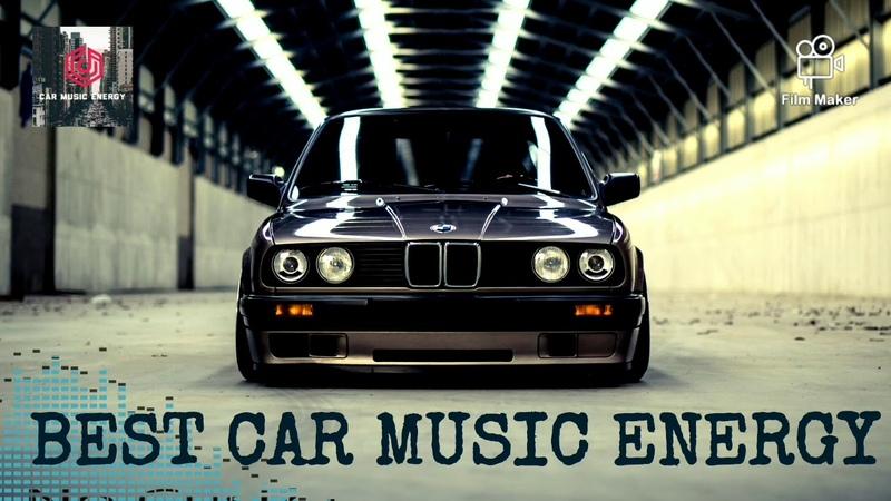 🔊Новинки Музыка 2020 💠 Музыка в Машину 2020 🔊 Качает Классная Клубная Музыка Бас 2020