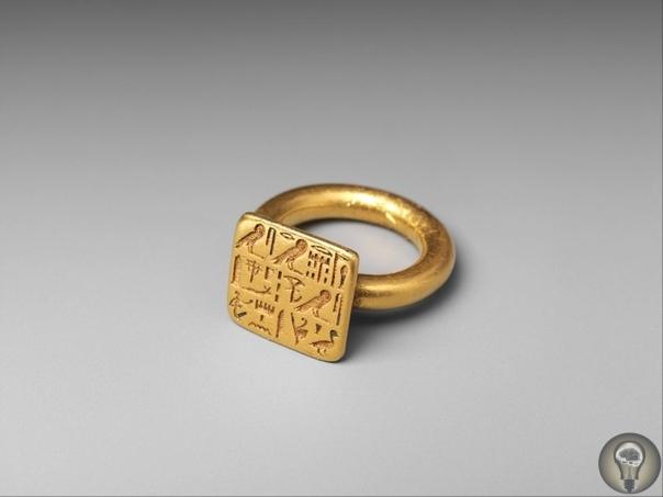 Золотой перстень священника Сиенамун. Египет, 26-я династия, 664-525 годы до нашей эры