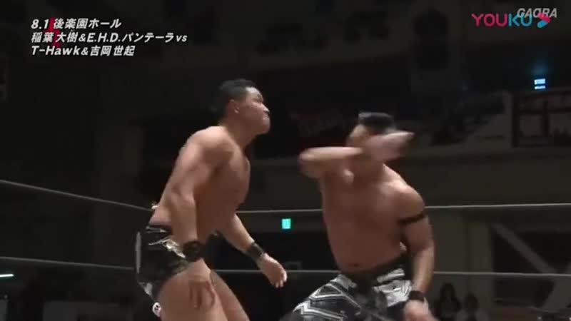 Daiki Inaba El Hijo del Pantera vs. Seiki Yoshioka T-Hawk (WRESTLE-1 Tour 2019 Flashing Summer - Tag 1)