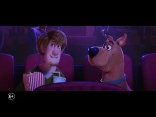 Первый трейлер - Скуби-Ду! (2020)