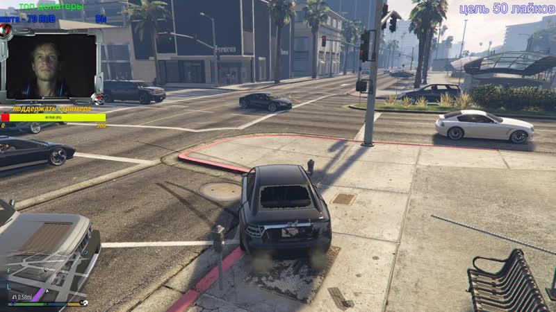Прохождение Grand Theft Auto V (GTA 5) — Часть 1 грабление в Людендорфе / Франклин и Ламар