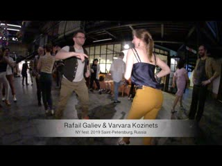 Salsa. Live. Rafail Galiev & Varvara Kozinets    NY fest. 2019
