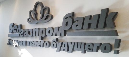 быстрозайм иркутск отзывы vsemikrozaymy.ru