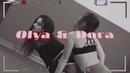 KREAM - IGGY AZALEA TYGA - TWERK DANCE by Dora Olya