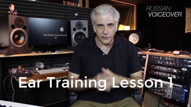 Урок по развитию музыкального слуха 1 - Упражнение Заверши трезвучие